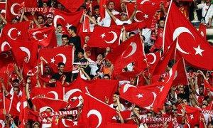 Люди Турции